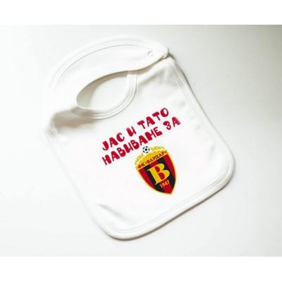 BABY BIB FC VARDAR 1