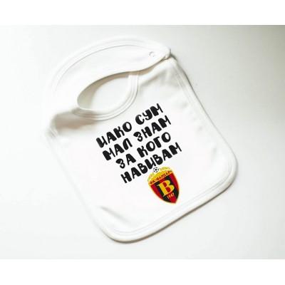 BABY BIB FC VARDAR 3