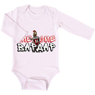 BABY BODYSUIT WARRIOR