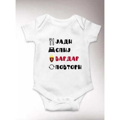 HC VARDAR BABY BODYSUIT 2