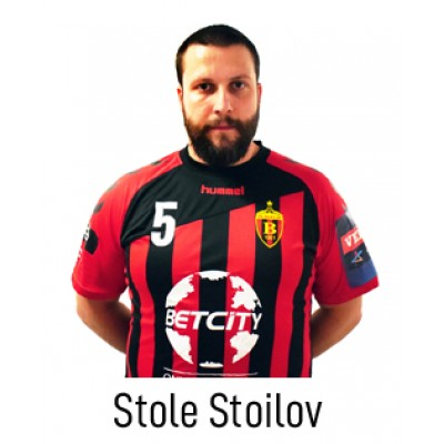 HC VARDAR Home Jersey Stole Stoilov