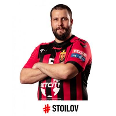 HC VARDAR Jersey #STOILOV