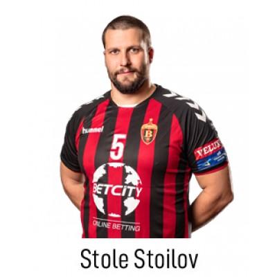 HC VARDAR JERSEY STOILOV