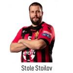 HC VARDAR Home Jersey Stoilov